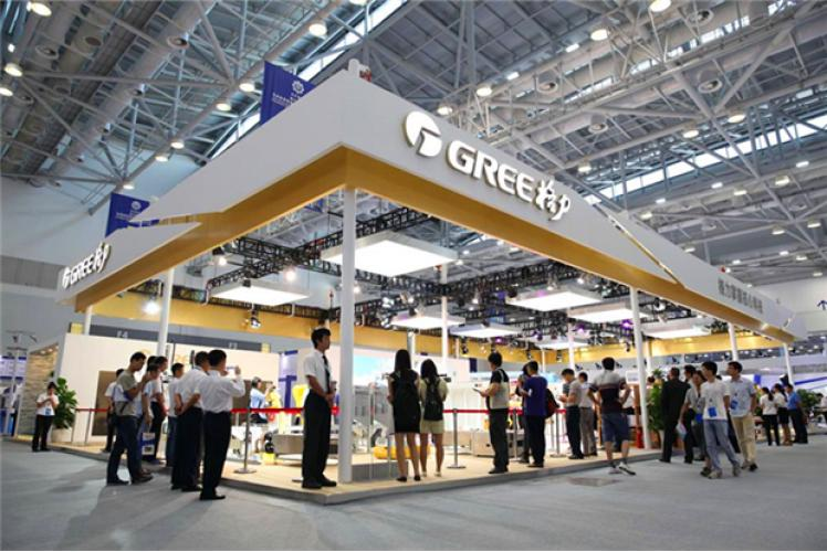 Кондиционеры GREE — история GREE Electric Appliances Inc. of Zhuhai